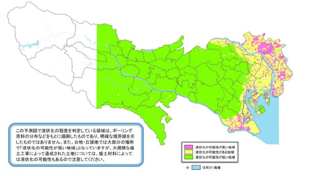 2016-11-05-toukyo-ekijouka