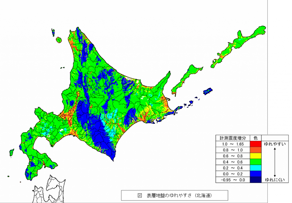 内閣府が公表している「ゆれやすさマップ」によれば、札幌市や釧路市は揺れやすいようですが、北海道の大部分は、他の都道府県と比べると揺れにくいようです。