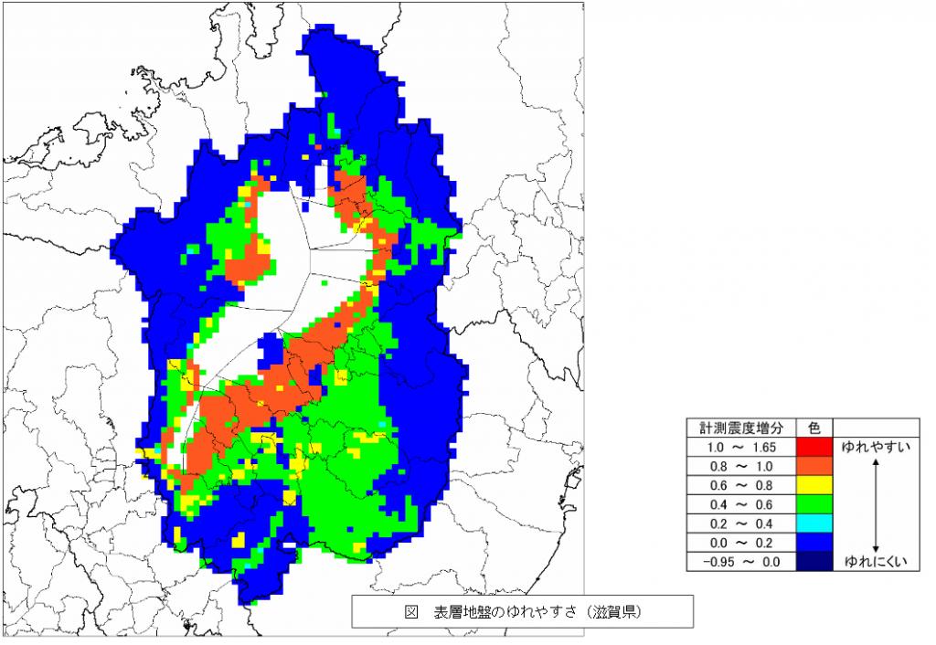 5分でわかる滋賀県で起きる地震発生の確率と被害予想について ...